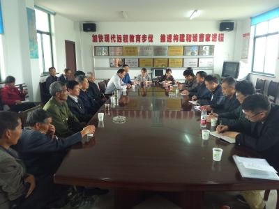市科协机关第二党小组组织召开宜兴曹家村村民代表会议